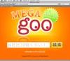 Mega_goo