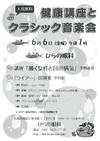 200806chira600