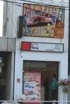Ikayaki1