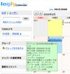 Logly_screen1