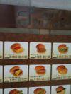 God_burger1