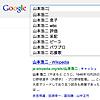 Google_sug