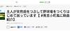 Komachi_eiga