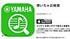Hicha_yamaha