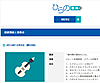 20141125enso_yotei