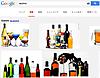 20150212alcohol