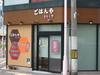 Momonoki640